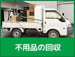hikaku__service-item5