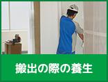 hikaku__service-item6