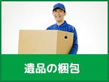 hikaku__service-item7