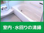 hikaku__service-item9