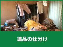 hikaku__service-item1