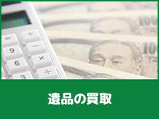 hikaku__service-item3