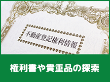 hikaku__service-item4