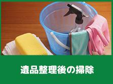 hikaku__service-item8