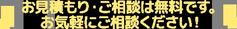 list-cta__cta-message-tokusyu