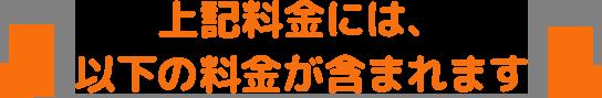 meyasu__headline