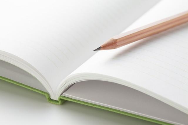 身辺整理ノート