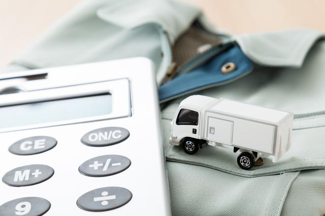 トラックと電卓