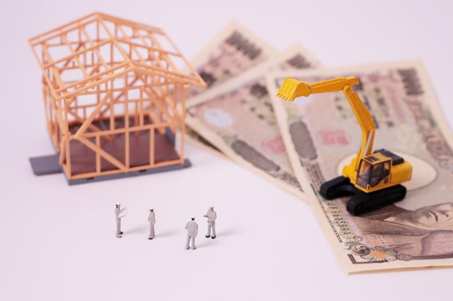 工事とお金のイメージ