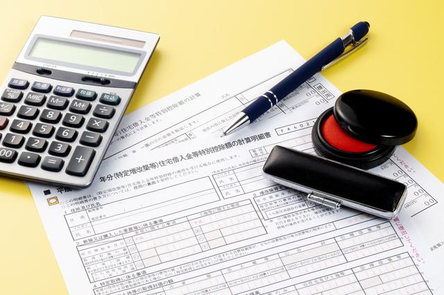 生命保険控除証明書
