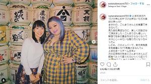 渡辺直美さんと近藤麻理恵さんのツーショット写真が投稿された、Instagramのキャプチャ画像