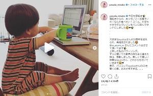 安田美沙子さんの公式Instagramに投稿された、パソコンをされる小さいお子さんの写真